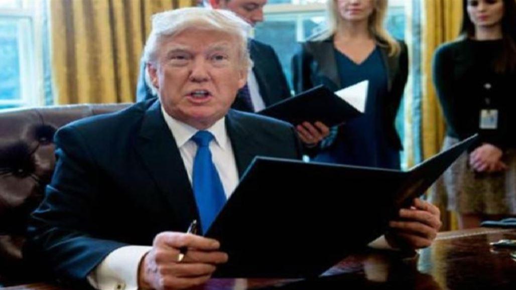 ترامب يعلن عزمه اصدار امر