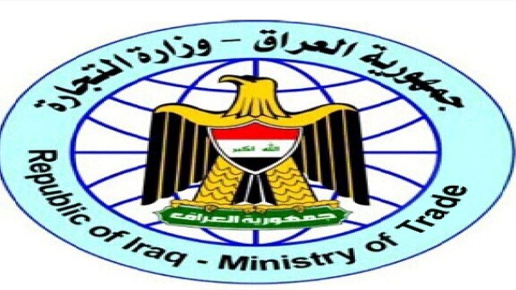 احدث اخبار العراق 2017_ دائرة