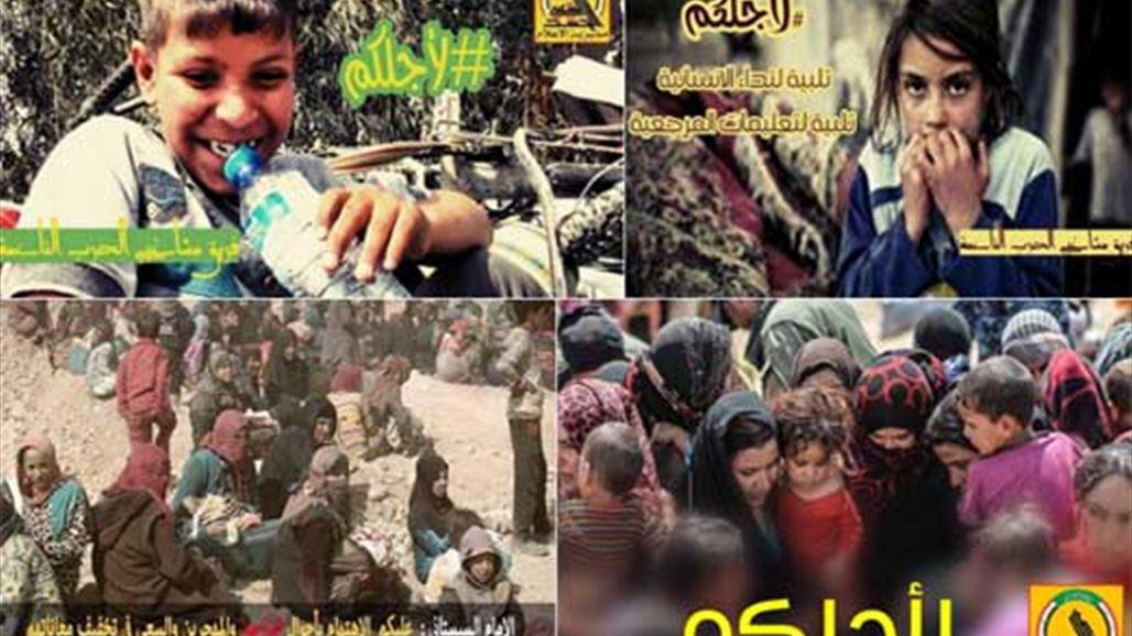 حملة  لأجلكم  تغزو تويتر تلبية لنداء نازحي الموصل   الشارع العراقي