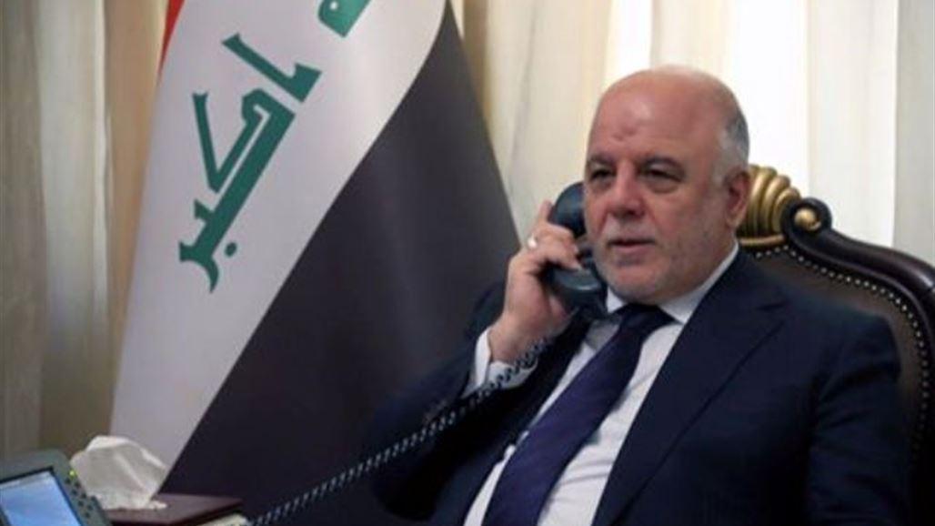 احدث اخبار العراق 2017_الأناضول: يلدريم