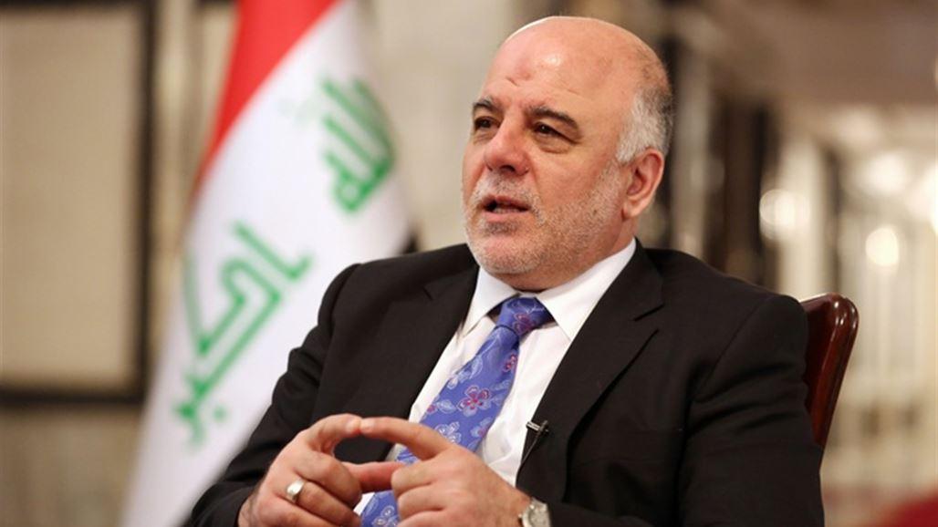 احدث اخبار العراق 2017_العبادي يتهم
