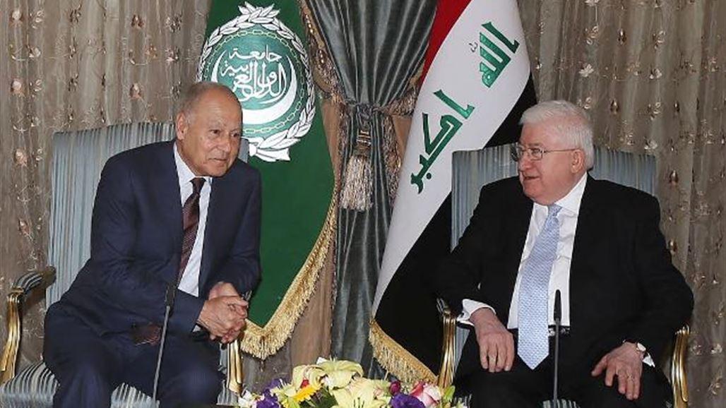 احدث اخبار العراق 2017_أبو الغيط
