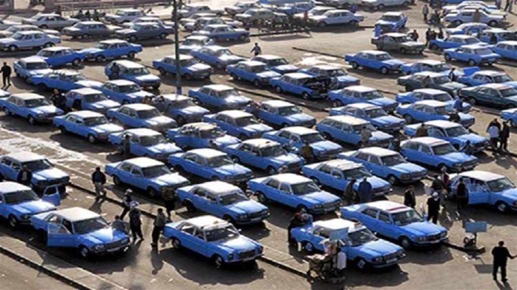 الازرق اخطر بحوادث سيارات الاجرة