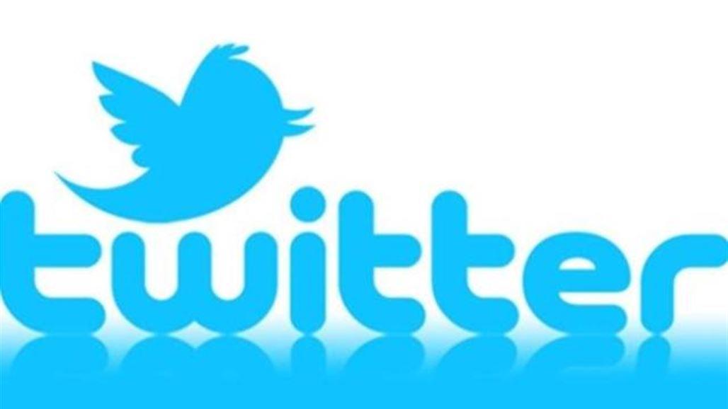 طير  تويتر  يتخلى عن بيضته الشهيرة   تكنولوجيا