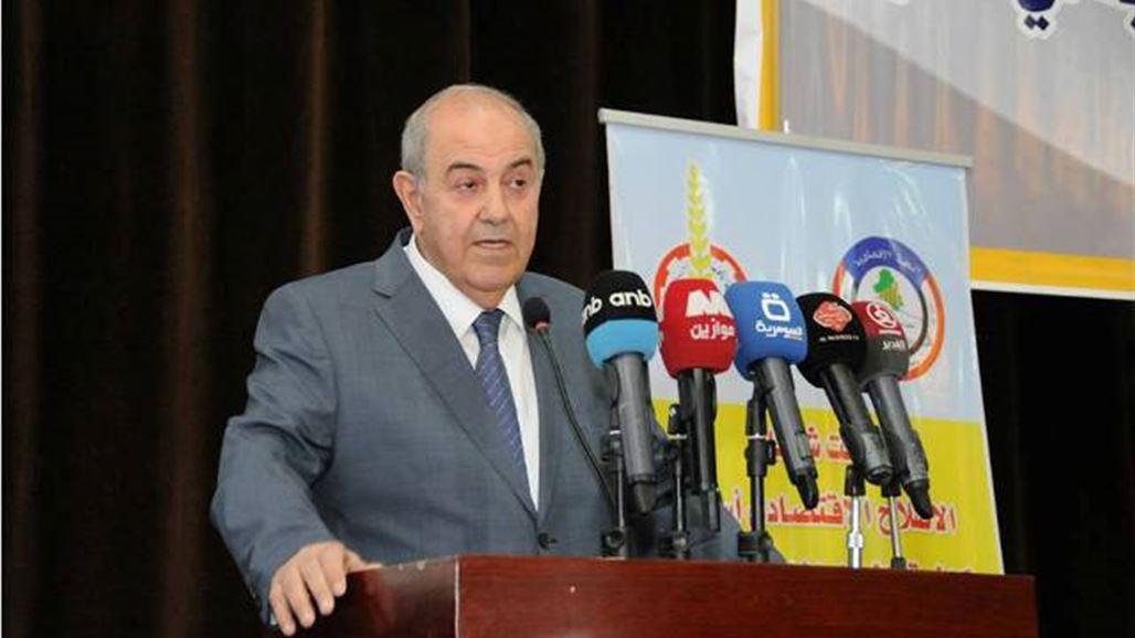 Allawi - corruption and political instability caused the expulsion of investment and capital flight