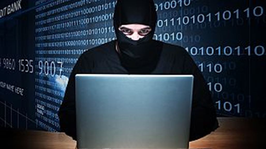 الاتصالات العراقية تحذر مستخدمي الكمبيوتر