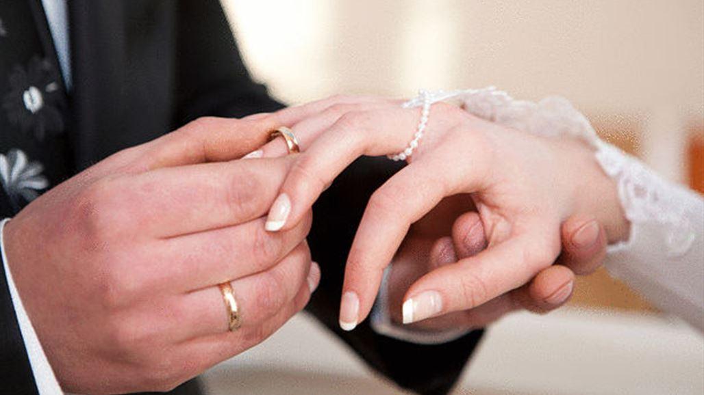 نتيجة بحث الصور عن زواج