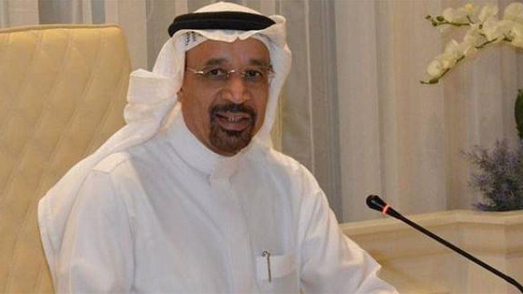 وزير البترول السعودي من بغداد: العراق ركن اساس لاستقرار الوطن العربي   اقتصاد واعمال