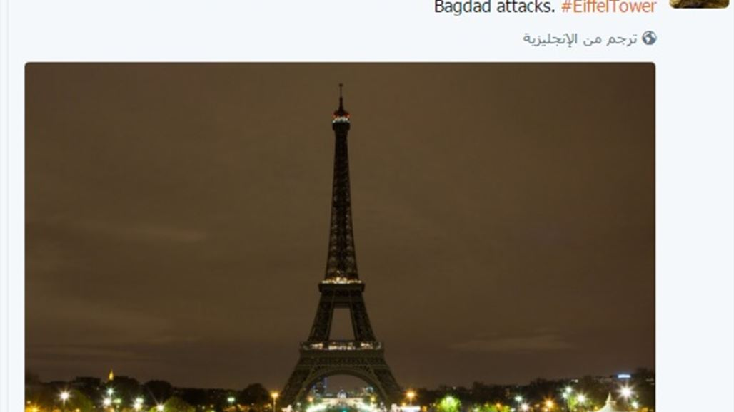 Eiffel Tower lights solidarity with