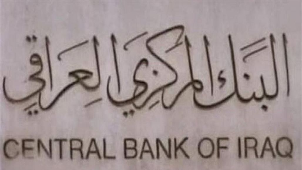 International institutions and experts express their support for the mechanisms of central bank