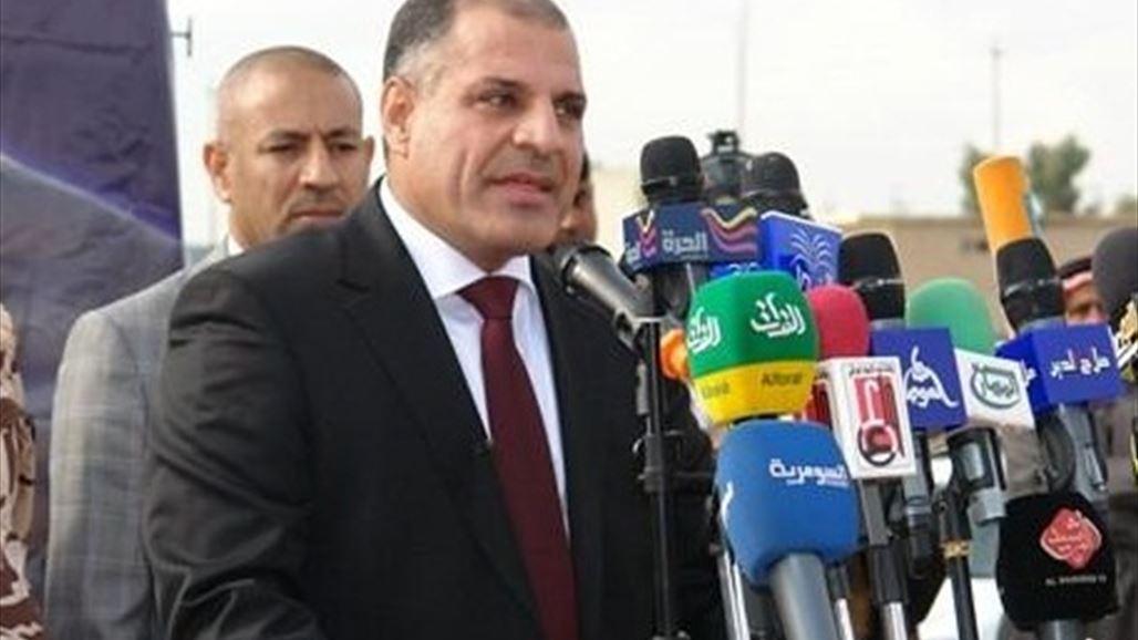احدث اخبار العراق 2017_ صلاح