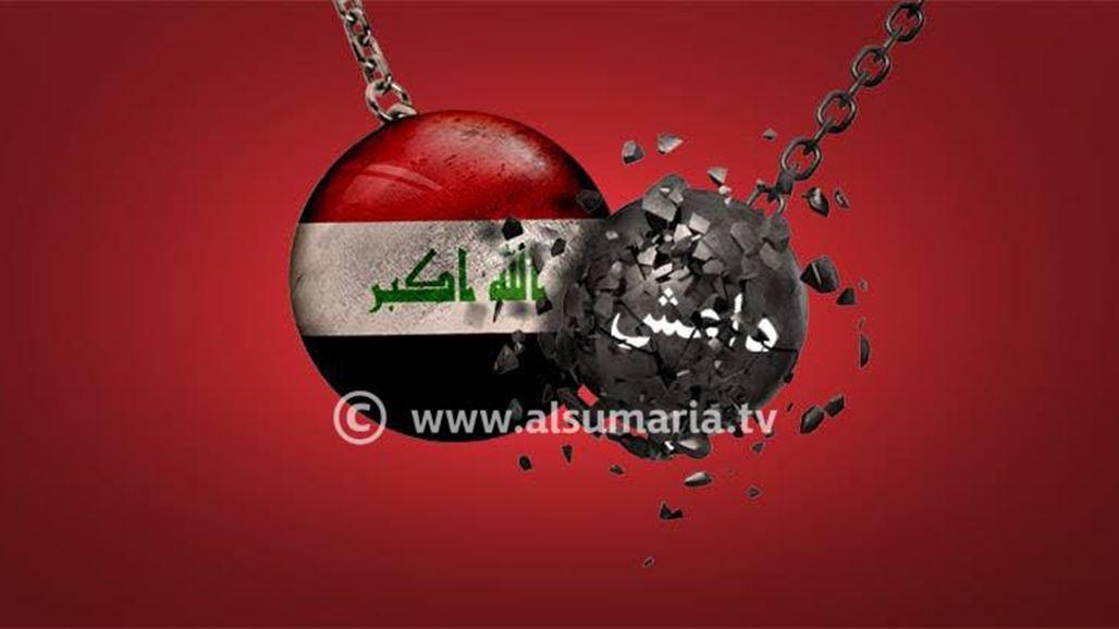 احدث اخبار العراق 2017_انفجارات عنيفة