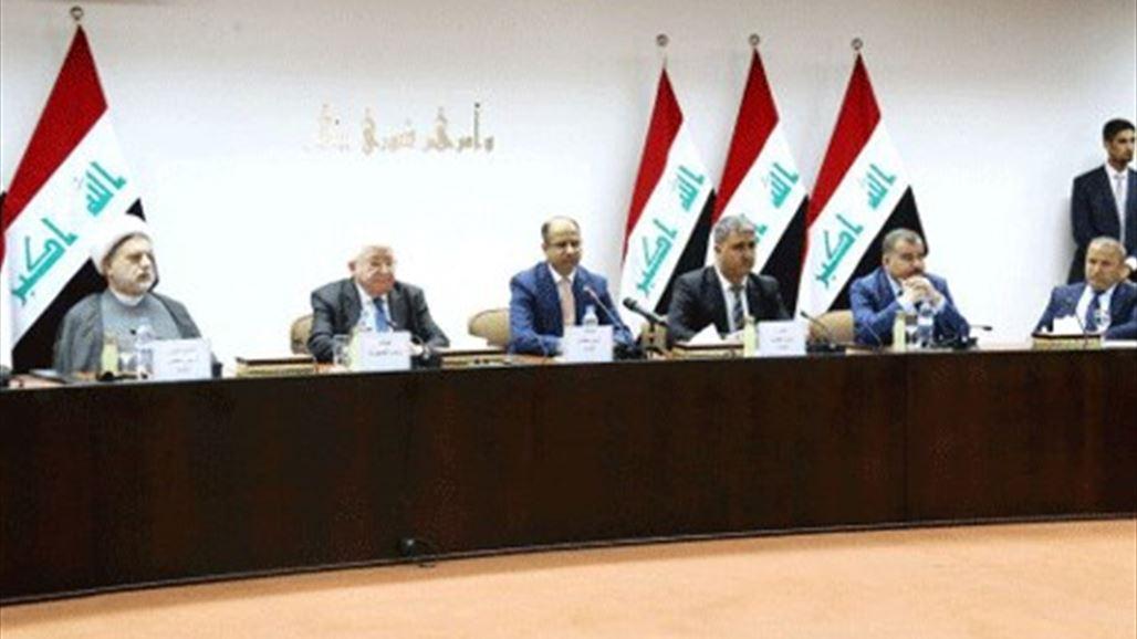 احدث اخبار العراق 2017_رئاسة البرلمان