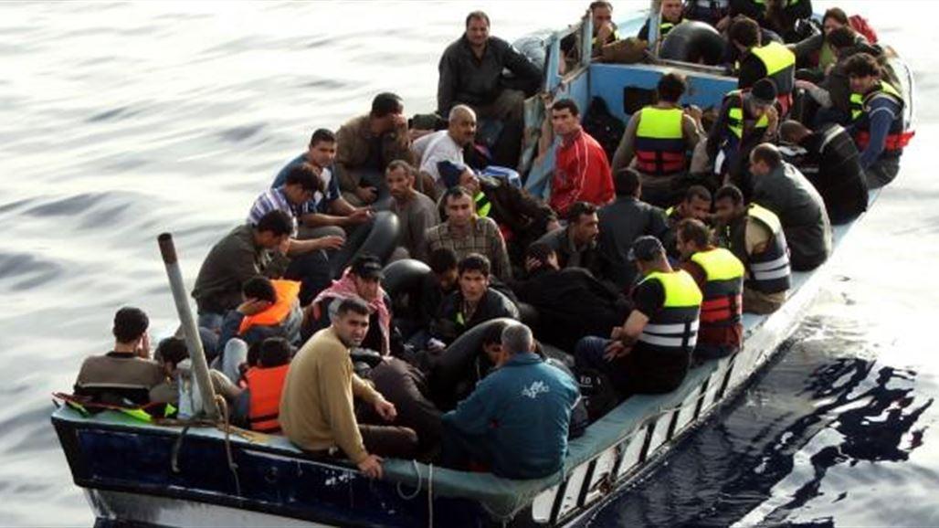 الهجرة والدراسة في الخارج