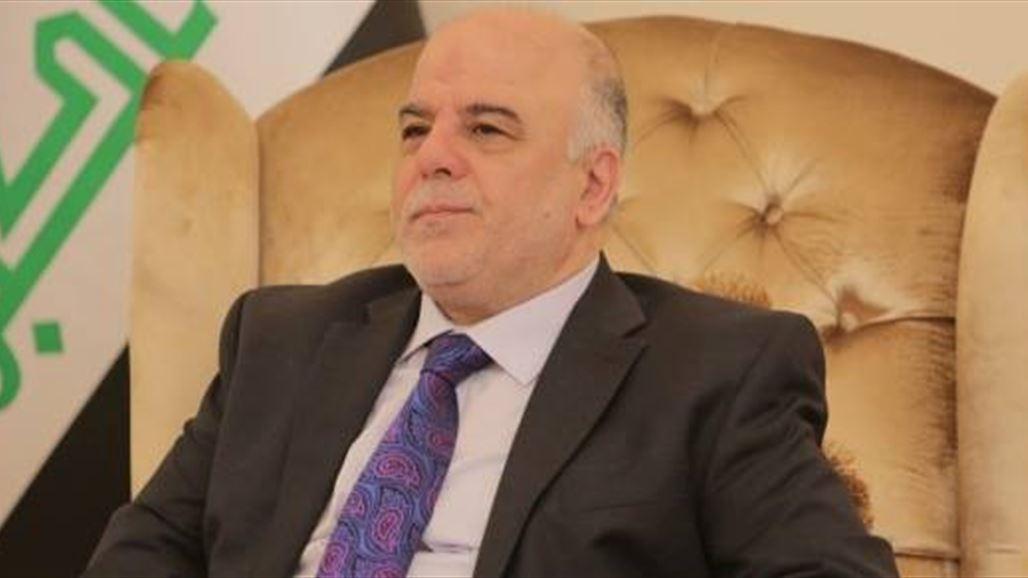 احدث اخبار العراق 2017_العبادي يوافق