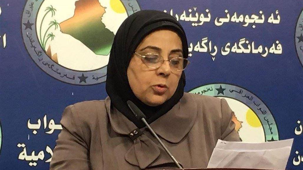احدث اخبار العراق 2017_ نائبة