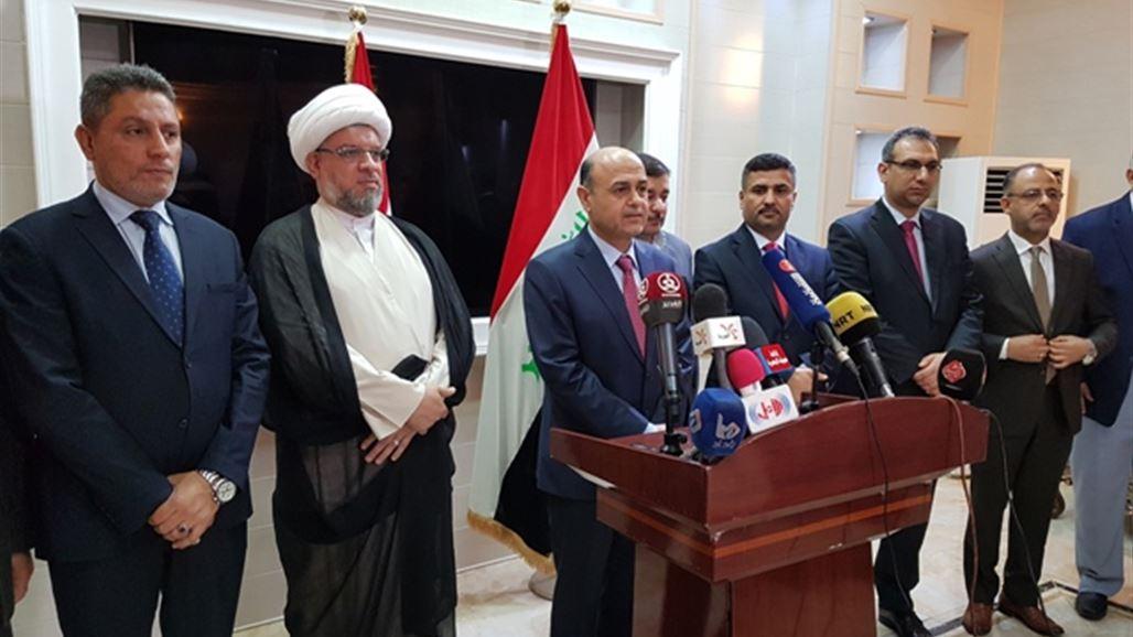 احدث اخبار العراق 2017_شركة للتنظيف