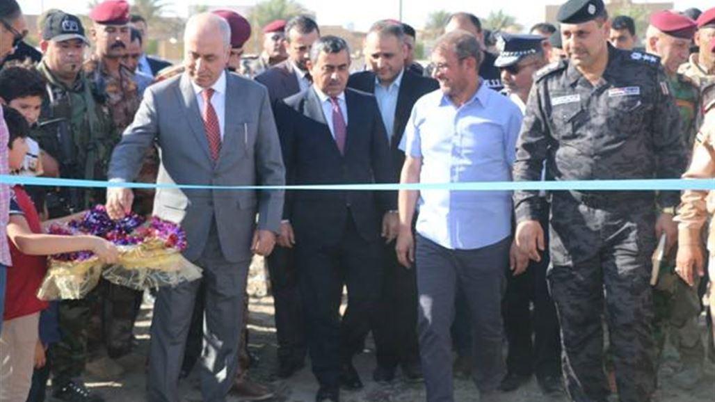 تنفيذاً لأمر السيد رئيس مجلس الوزراء د. حيدر العبادي: افتتاح الحي الصناعي في مدينة الفلوجة