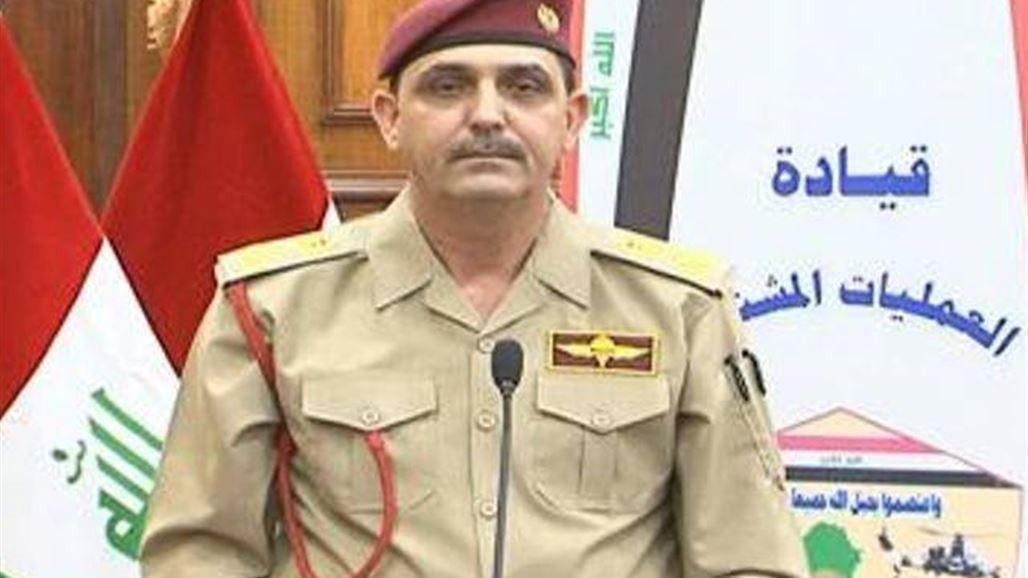 احدث اخبار العراق 2017_لعمليات المشتركة