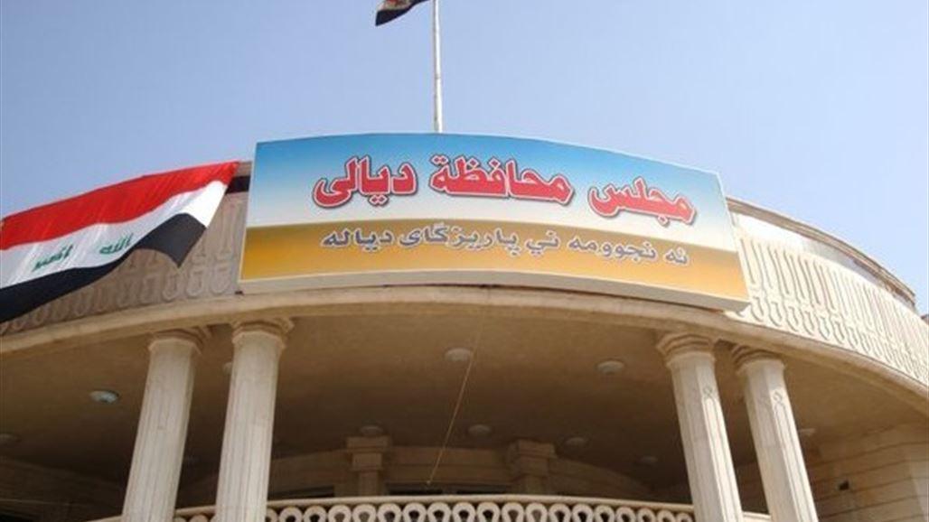 احدث اخبار العراق 2017_مجلس ديالى: