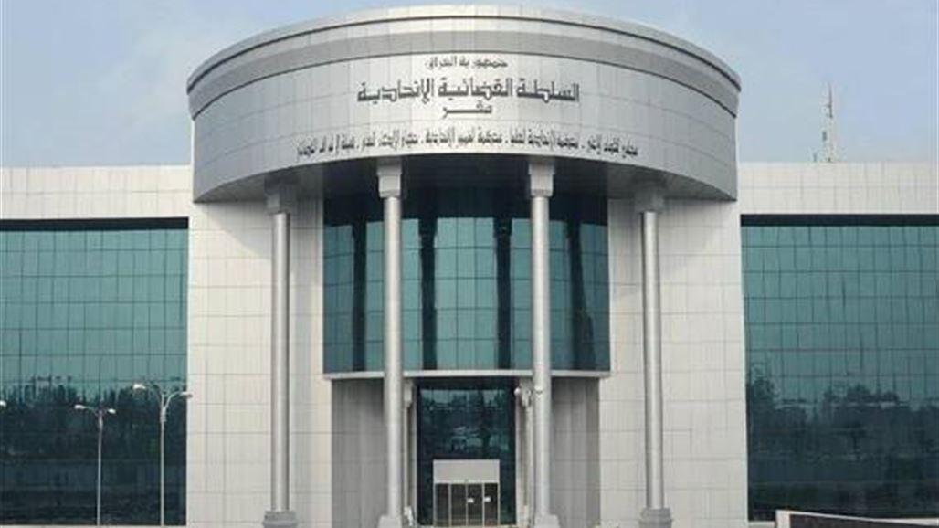 احدث اخبار العراق 2017_ المحكمة