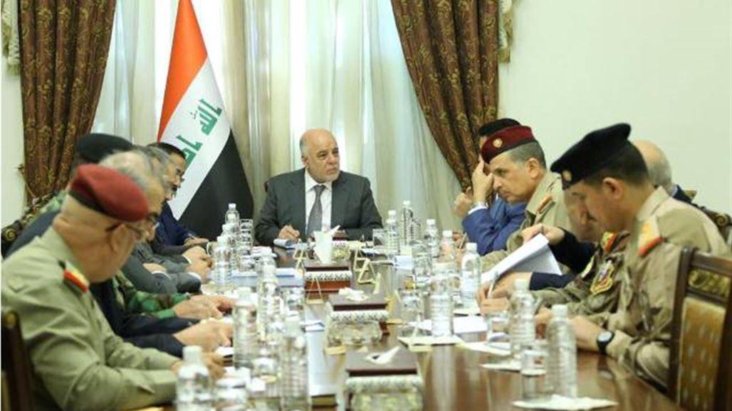احدث اخبار العراق 2017_لمجلس الوزاري
