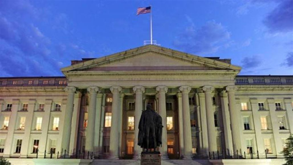 US Treasury Announces Sanctions on Two Iranian Entities and Seven People NB-215702-636410078635564373