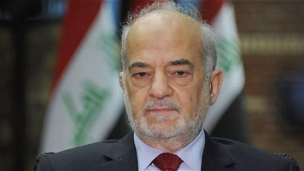 احدث اخبار العراق 2017_الجعفري: توجد