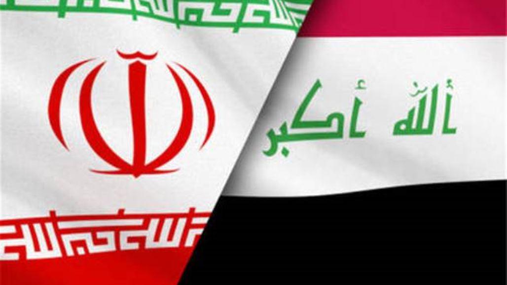 احدث اخبار العراق 2017_ تحديد