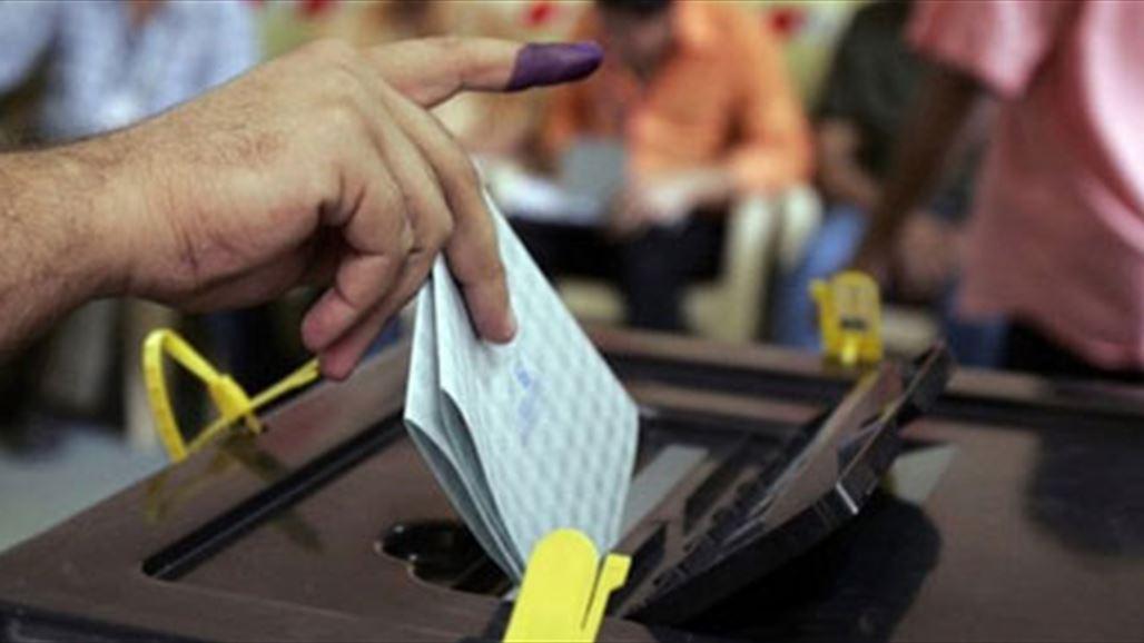 نتيجة بحث الصور عن انتخابات العراق