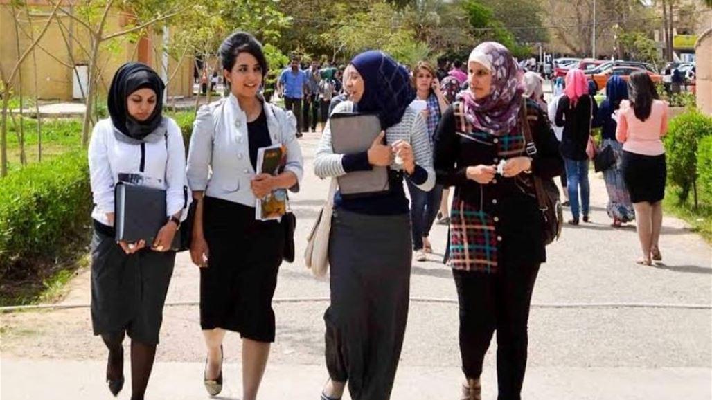 احدث اخبار العراق 2017_التعليم تطلق