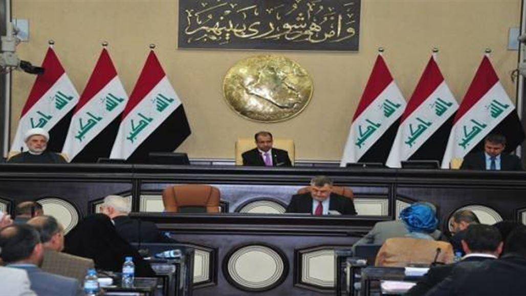 احدث اخبار العراق 2017_لجنة التحقيق