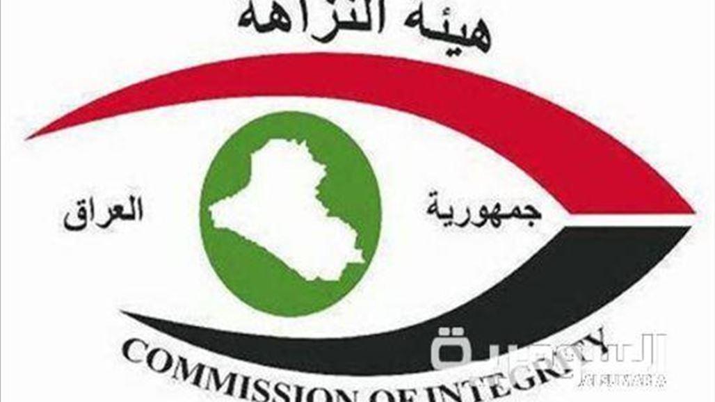 احدث اخبار العراق 2017_النزاهة: التمييزية