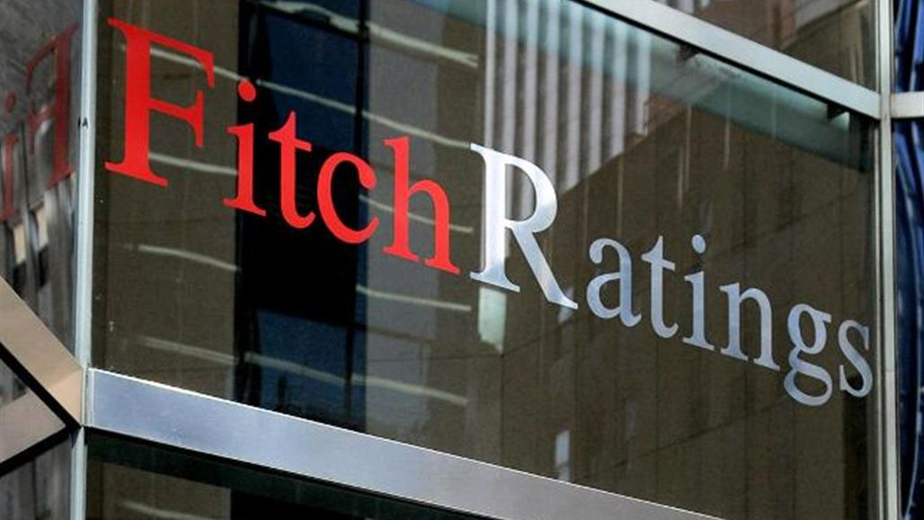 Fitch keeps its credit ratings for Iraq unchanged