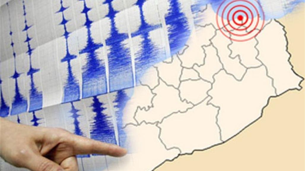 زلزال بقوة 4.5 درجات يضرب ولاية تركية   أخبار دولية