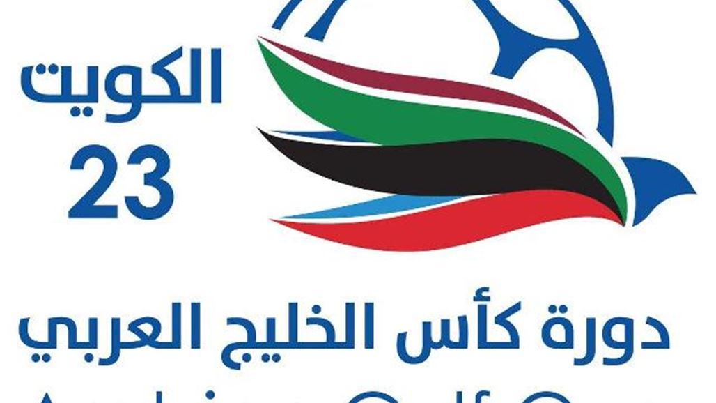الكويت تختار  حمامة سلام  شعاراً لبطولة خليجي 23   رياضة