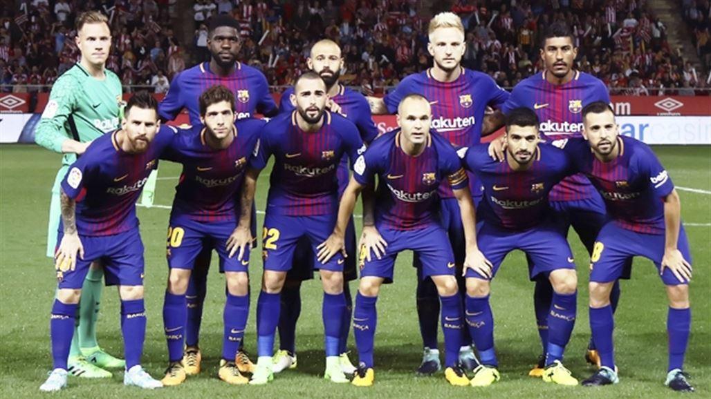 إطلع على قائمة برشلونة لمواجهة اسبانيول بكأس الملك   رياضة