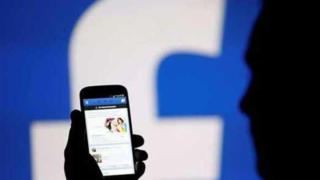 طريقة انشاء حساب فيسبوك بدون رقم هاتف بكل سهولة 2017 | بدون استعمال ايمايلك  الخاص |