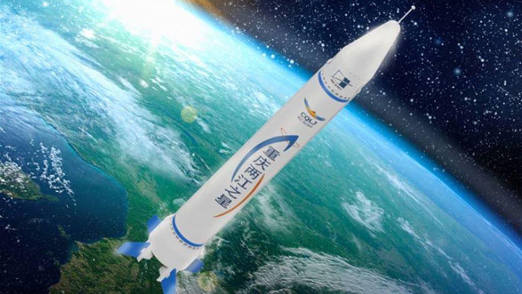 الصين تختبر أول صاروخ تجاري في البلاد  NB-236858-636621406453716344