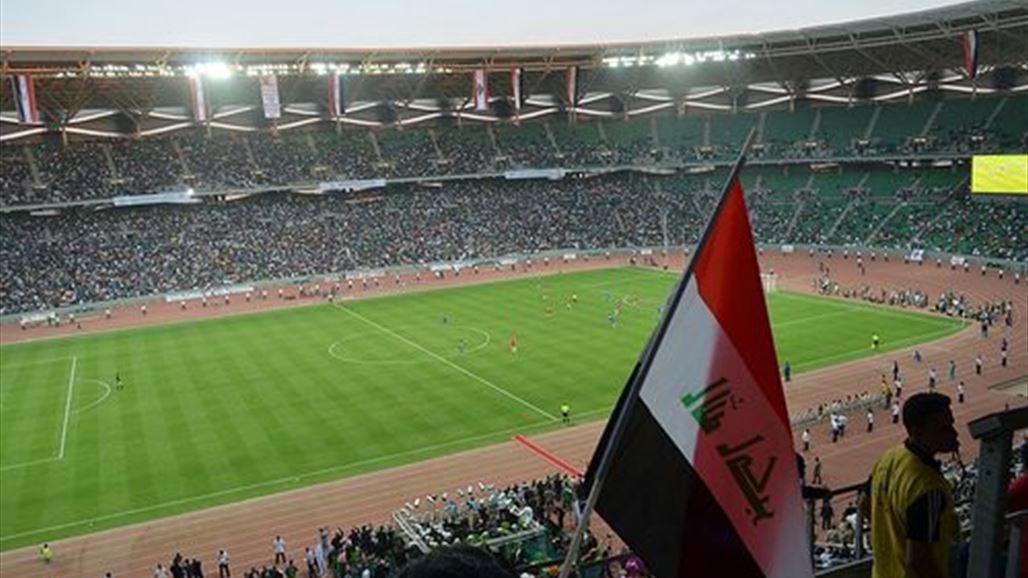 نتيجة بحث الصور عن بطولة غرب آسيا لكرة القدم، التي تحتضنها مدينة البصرة العراقية،