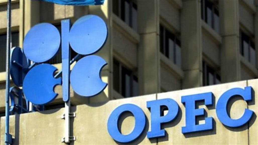 Three members, including Iraq, are blocking the proposal to increase oil production at the OPEC meeting NB-239615-636649039812017237