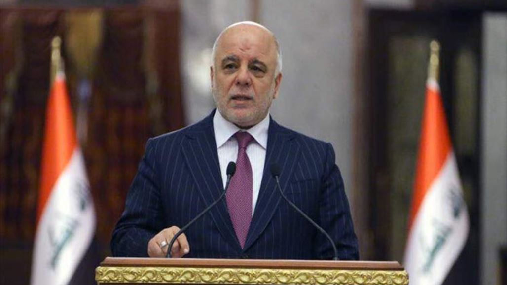 Al-Nasr reveals the date of the national meeting called by Abadi NB-239707-636650082665275094