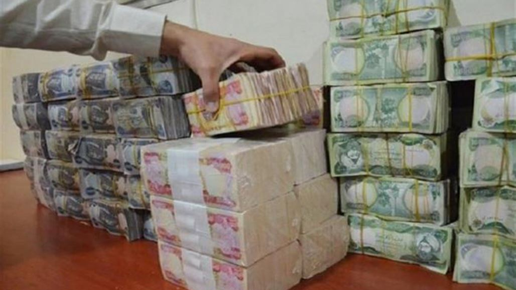 Rafidain issued a new directive on the grant of the five and ten million dinars NB-239764-636650782612858976