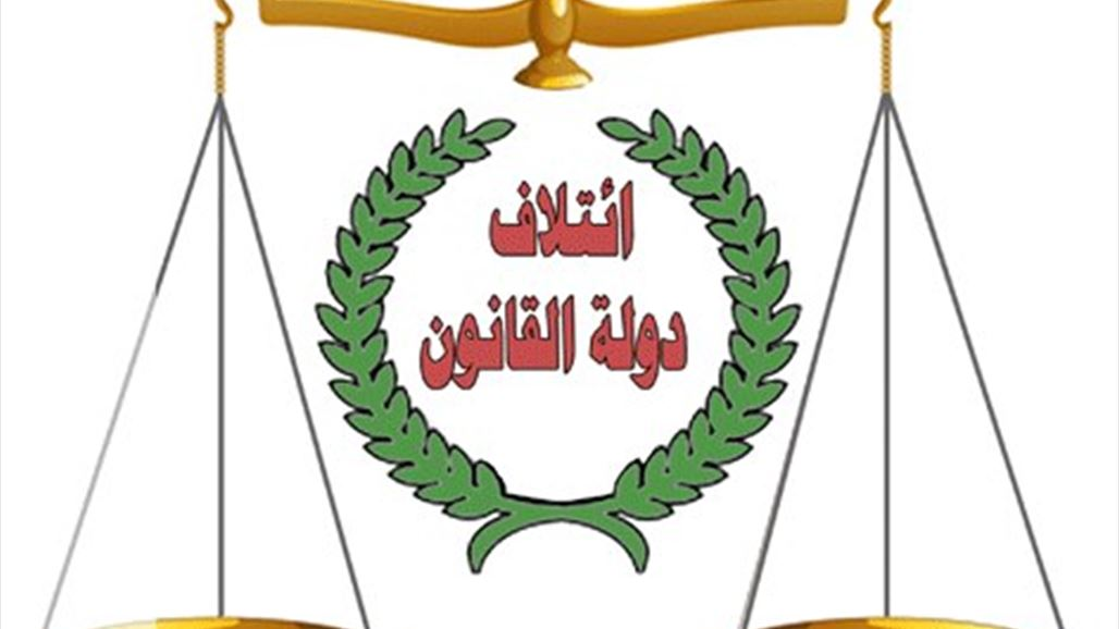 Maliki's coalition confirms a set of data on the formation of the next government NB-240196-636655205487808839