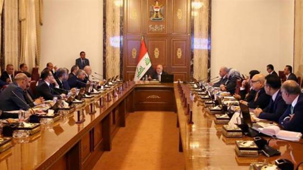 The Council of Ministers allocates a sum of emergency reserves to address water scarcity NB-240315-636656239407921258
