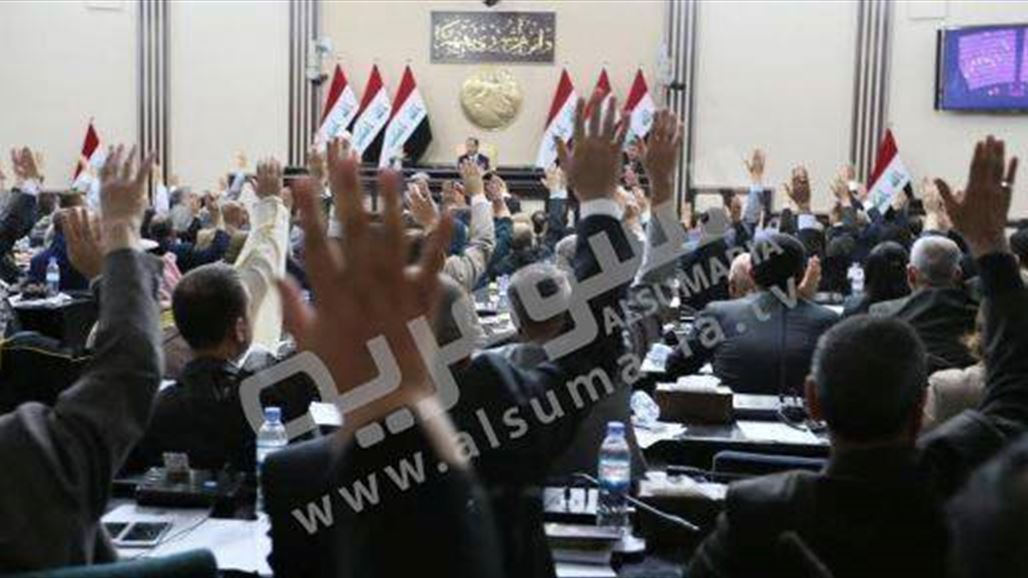 Parliament postponed its meeting to another notice NB-240466-636657772051198746