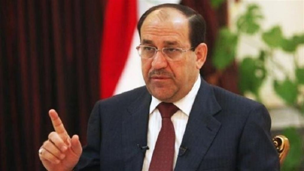 Maliki: Iraq faces difficult challenges and terrorism will not get the resolve of Iraqis NB-240495-636657947885958970