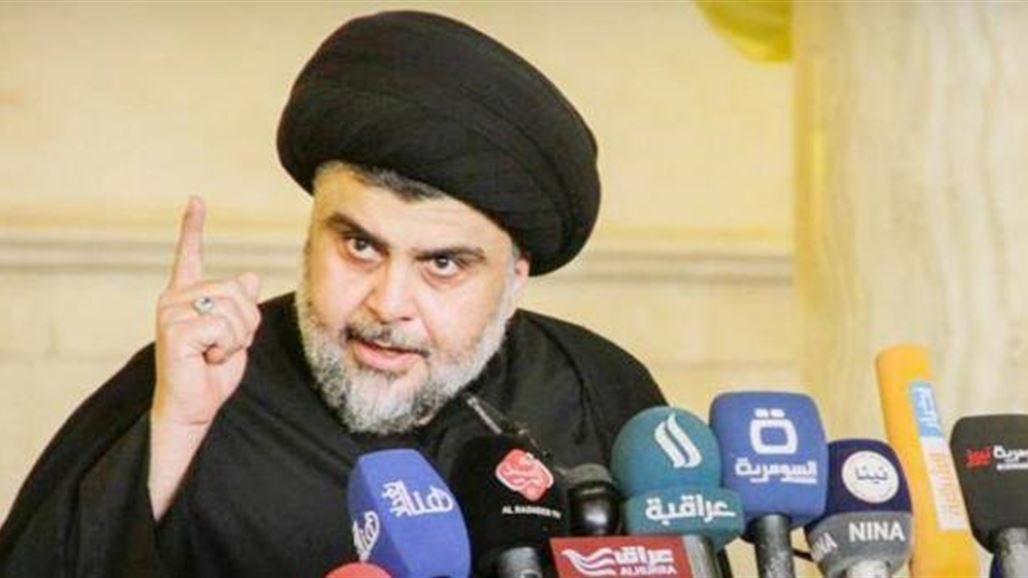 Sadr decides to structure the Peace Corps NB-240499-636657956745610177