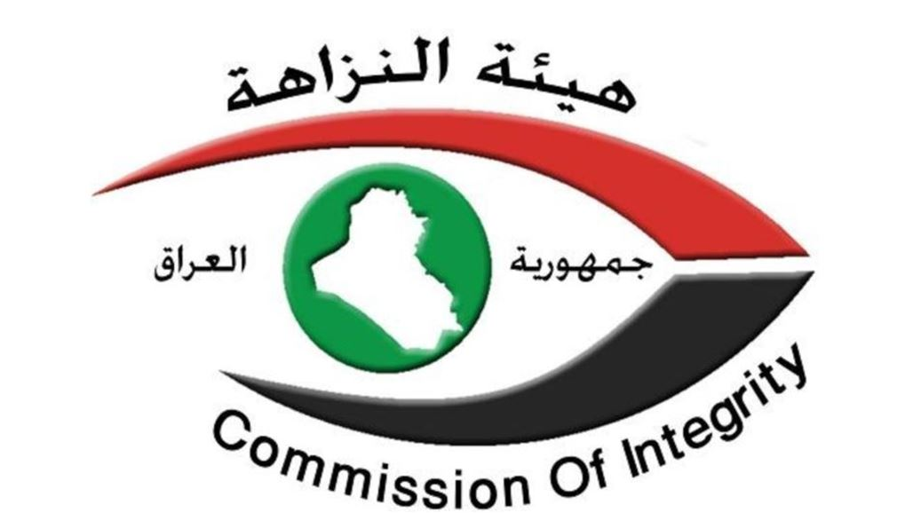 Integrity: the former director of the Agricultural Bank in Maysan for embezzling eight billion dinars NB-240788-636661215712021004