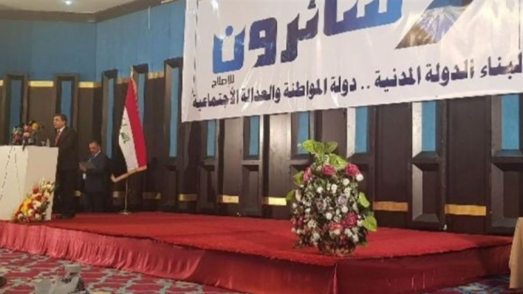 Sawson calls for the formation of a government by an Iraqi decision and the fight against corrupt NB-240822-636661382834373700
